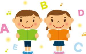 英語を学ぶ小学生
